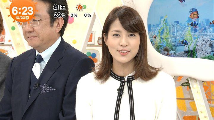 nagashima20161020_07.jpg