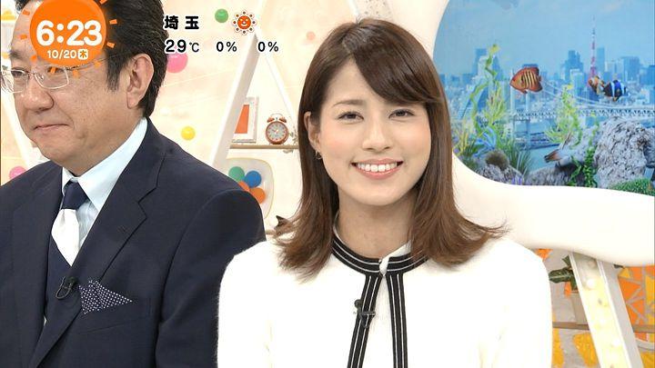 nagashima20161020_08.jpg