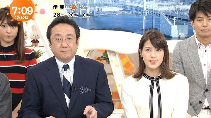 nagashima20161020_11.jpg