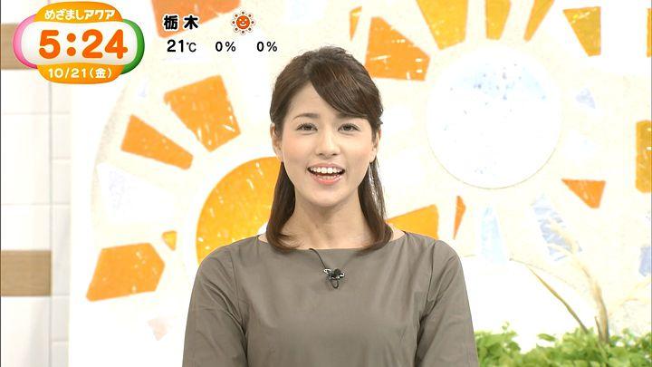nagashima20161021_01.jpg