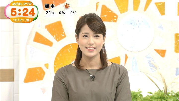 nagashima20161021_02.jpg