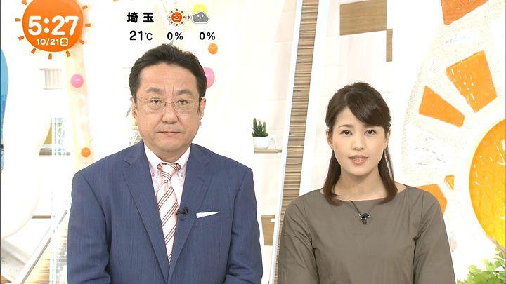 nagashima20161021_04.jpg