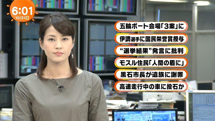 nagashima20161021_10.jpg
