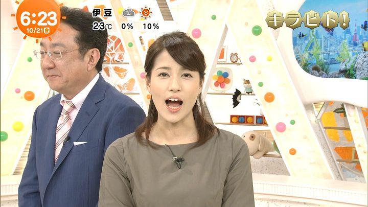 nagashima20161021_12.jpg