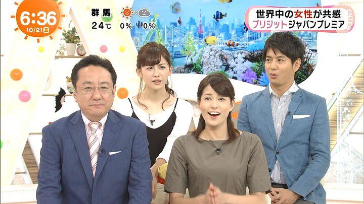 nagashima20161021_15.jpg