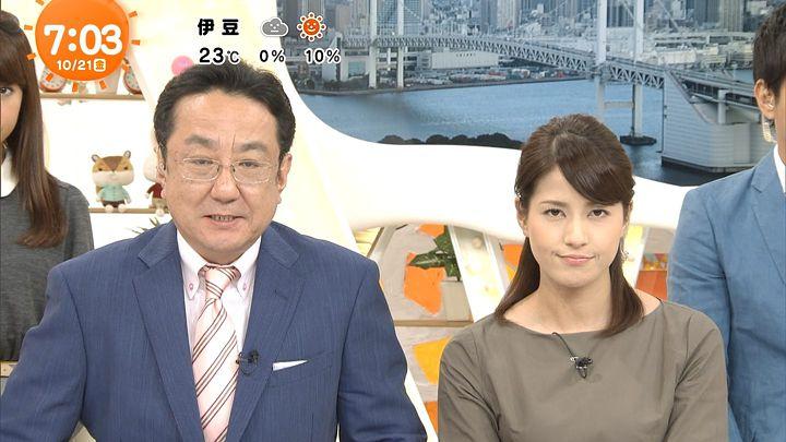 nagashima20161021_17.jpg