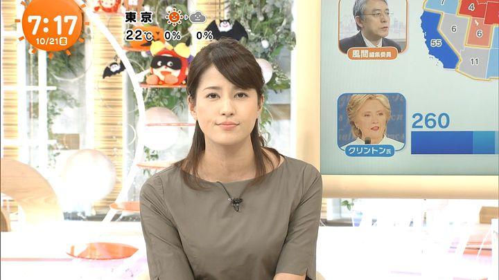 nagashima20161021_19.jpg