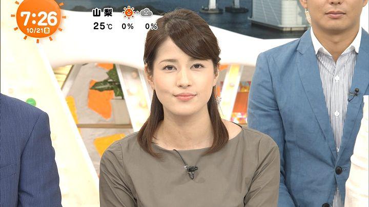 nagashima20161021_20.jpg