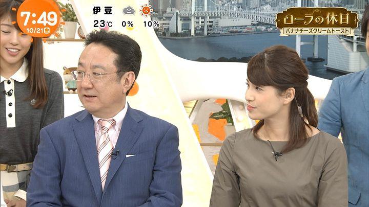 nagashima20161021_21.jpg