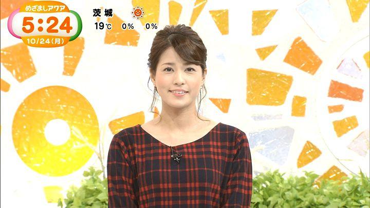 nagashima20161024_01.jpg