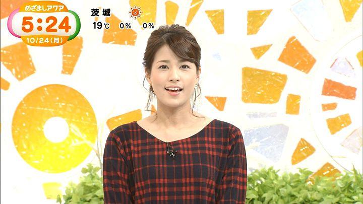 nagashima20161024_02.jpg