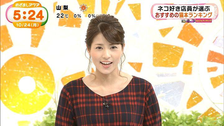 nagashima20161024_03.jpg