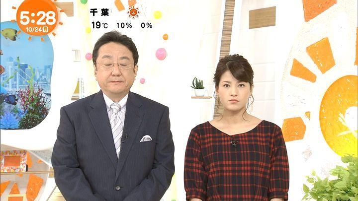 nagashima20161024_04.jpg