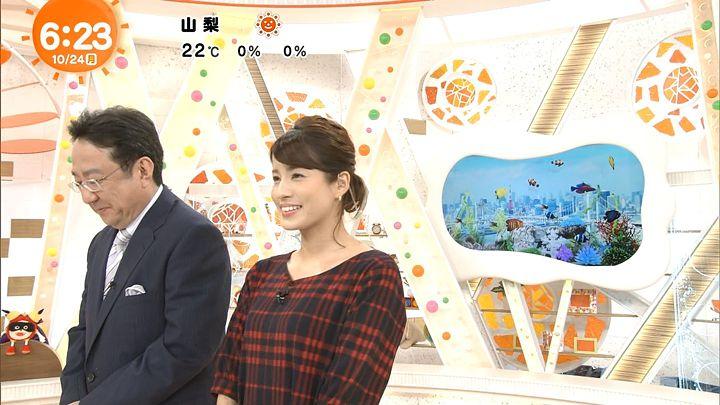 nagashima20161024_07.jpg