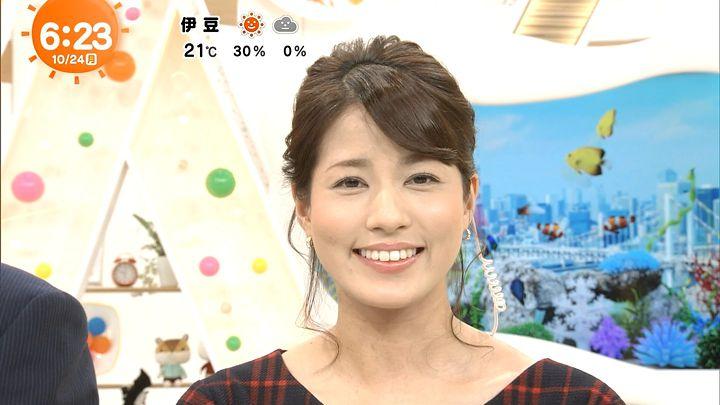 nagashima20161024_08.jpg