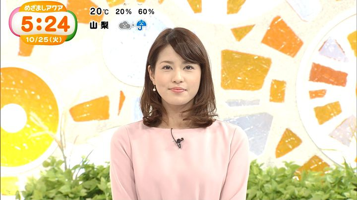 nagashima20161025_01.jpg
