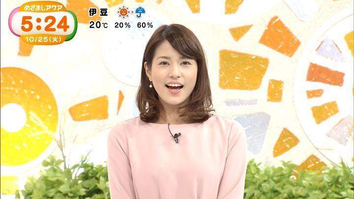 nagashima20161025_02.jpg