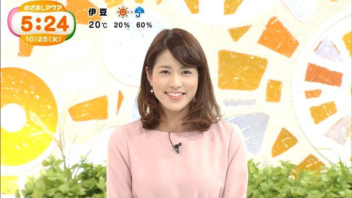 nagashima20161025_03.jpg