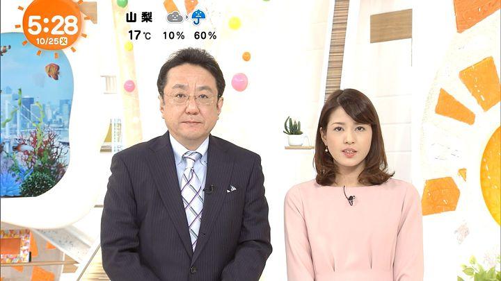 nagashima20161025_04.jpg