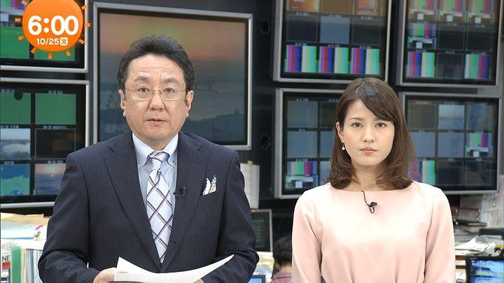 nagashima20161025_05.jpg