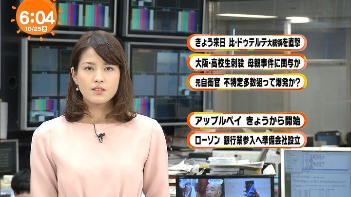 nagashima20161025_06.jpg
