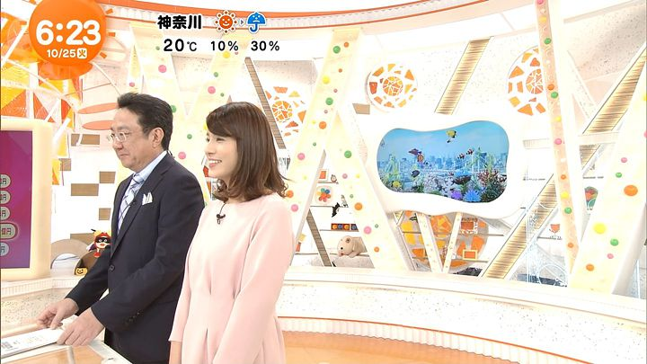 nagashima20161025_07.jpg