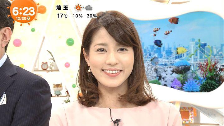 nagashima20161025_08.jpg