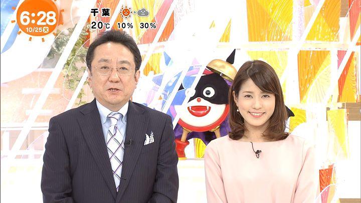 nagashima20161025_10.jpg