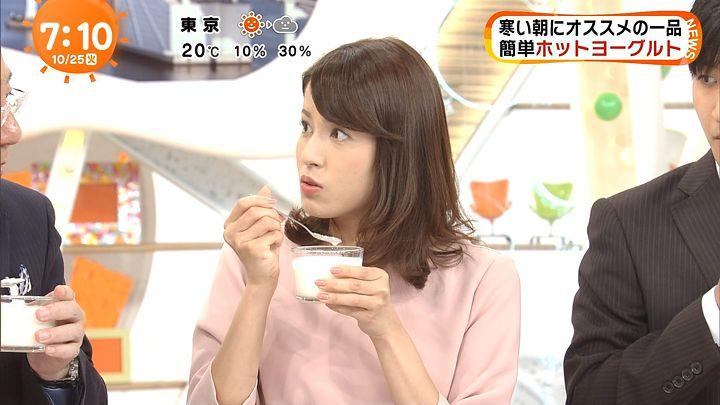 nagashima20161025_12.jpg