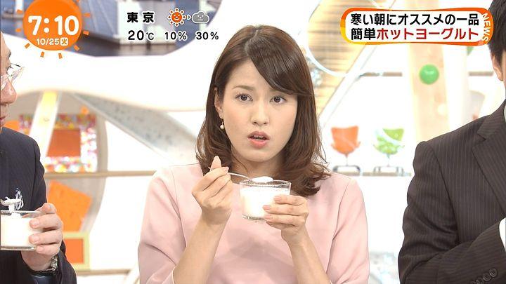 nagashima20161025_13.jpg