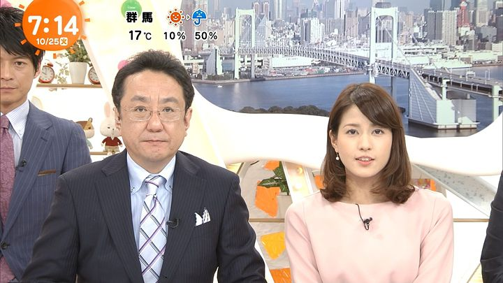 nagashima20161025_14.jpg