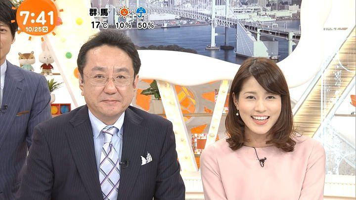 nagashima20161025_15.jpg