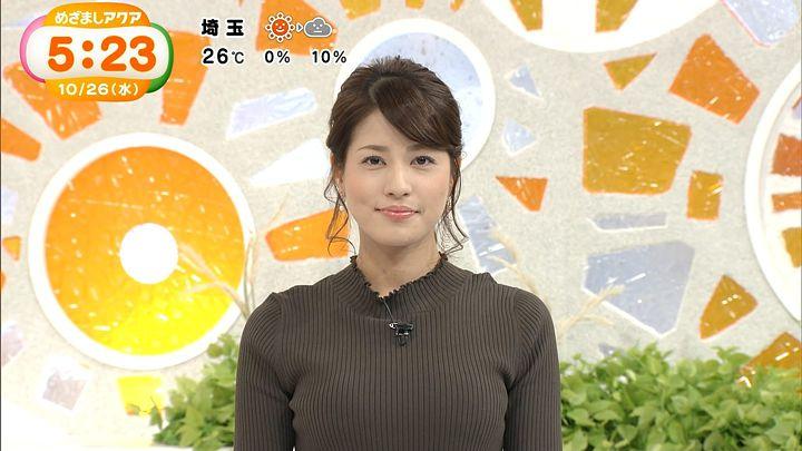 nagashima20161026_01.jpg