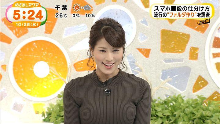nagashima20161026_02.jpg
