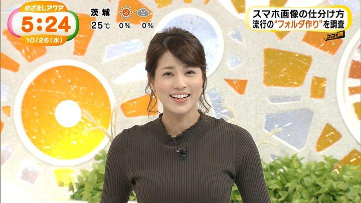 nagashima20161026_03.jpg