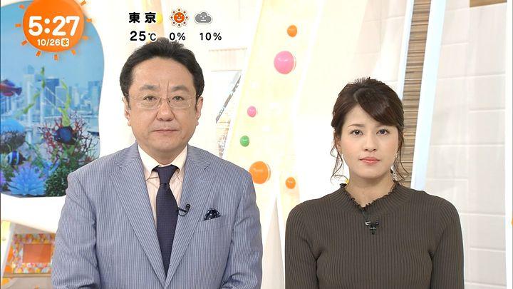 nagashima20161026_04.jpg
