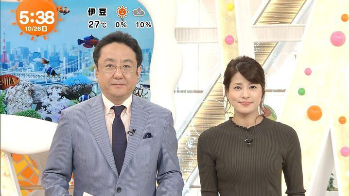 nagashima20161026_05.jpg