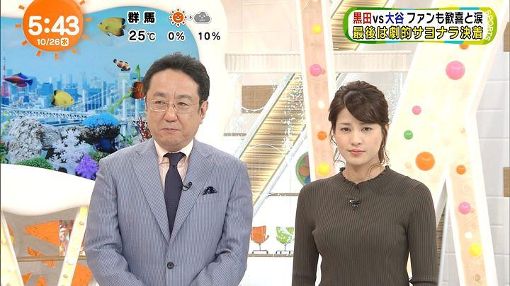 nagashima20161026_07.jpg