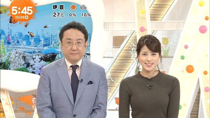 nagashima20161026_08.jpg