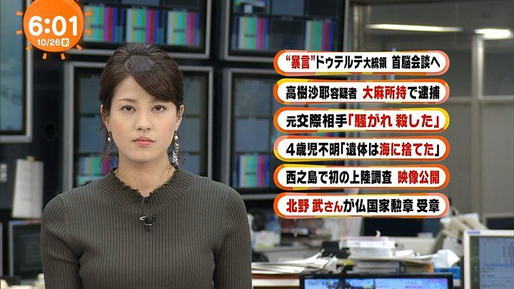 nagashima20161026_10.jpg