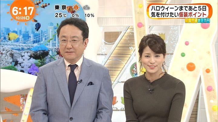 nagashima20161026_12.jpg