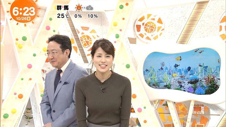 nagashima20161026_14.jpg