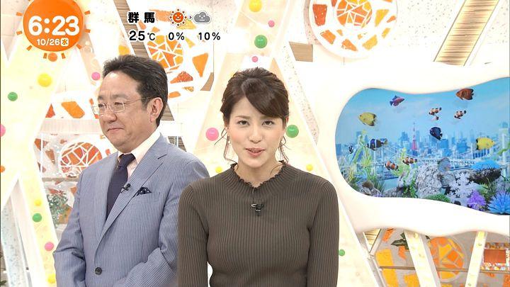 nagashima20161026_15.jpg