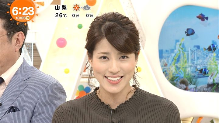 nagashima20161026_16.jpg