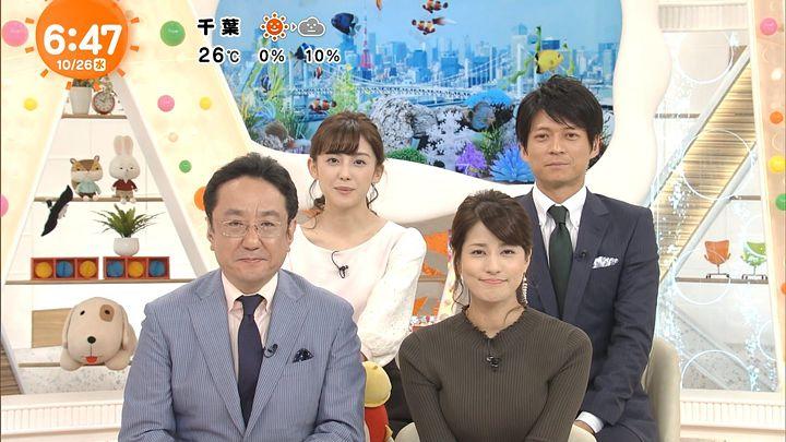 nagashima20161026_19.jpg