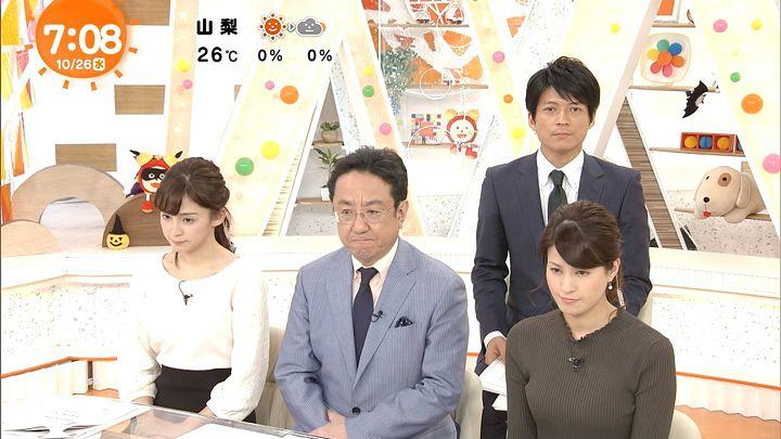 nagashima20161026_22.jpg