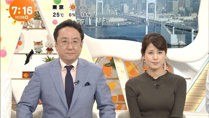 nagashima20161026_23.jpg