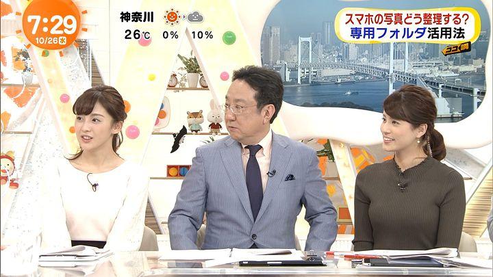 nagashima20161026_24.jpg