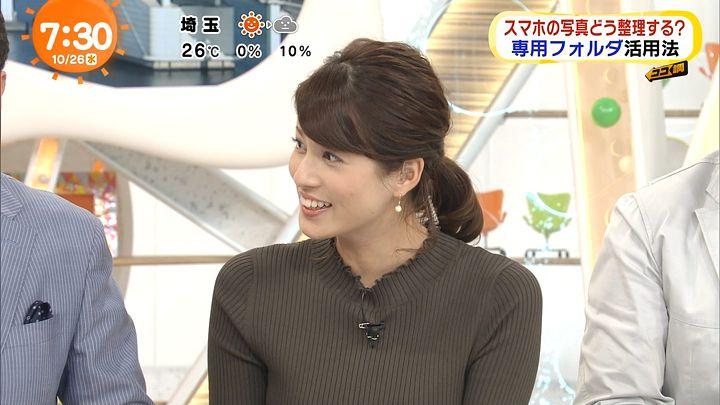 nagashima20161026_25.jpg