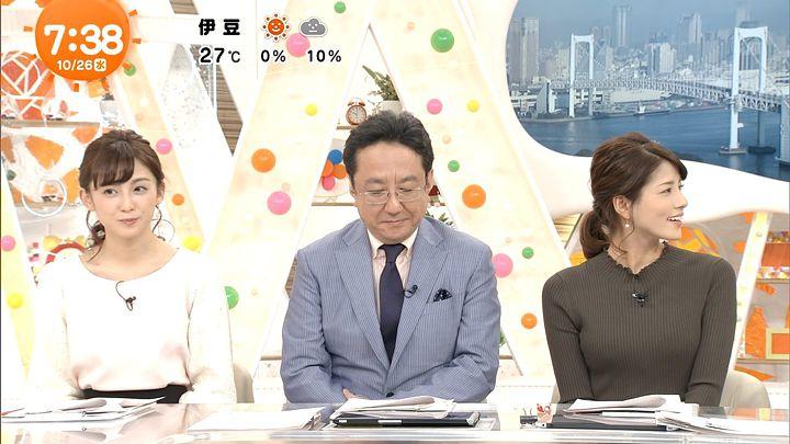 nagashima20161026_26.jpg